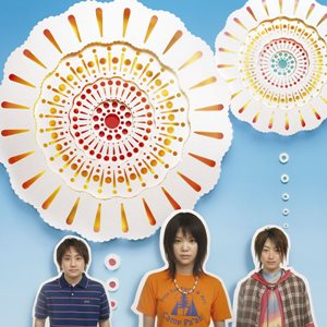 [Single] Ikimonogakari – Hanabi [MP3/320K/ZIP][2006.05.31]