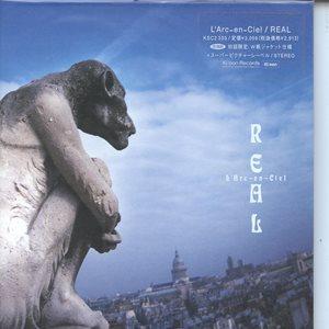 L'Arc~en~Ciel – REAL [Album]