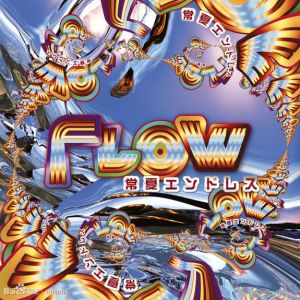 FLOW - Tokonatsu Endless