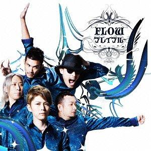 FLOW - Brave Blue (ブレイブルー)