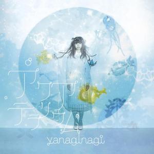 Nagi Yanagi – Aqua Terrarium [Single]