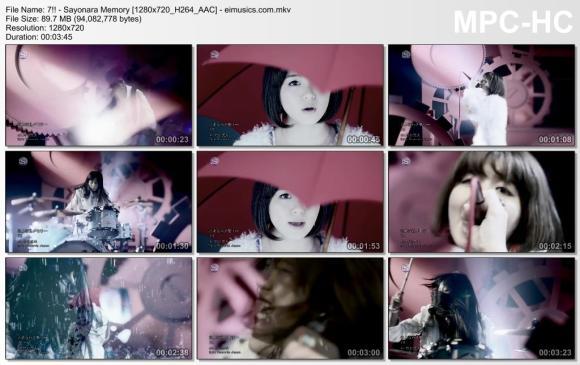 7!! (Seven Oops) - Sayonara Memory (さよならメモリー) [720p] [PV]