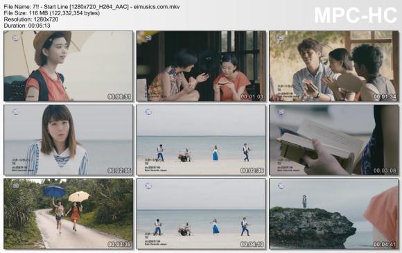 7!! (Seven Oops) - Start Line (スタートライン) [720p] [PV]
