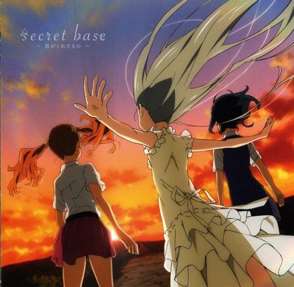 Ai Kayano, Haruka Tomatsu, and Saori Hayami - secret base ~Kimi ga Kureta Mono (君がくれたもの)~