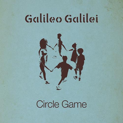 Galileo Galilei - Circle Game (サークルゲーム)