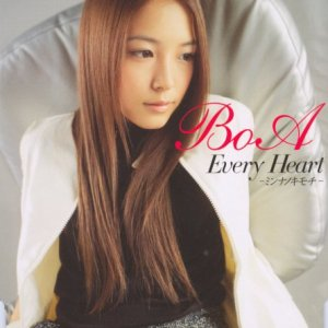 BoA - Every Heart -Minna no Kimochi- (-ミンナノキモチ-; Everyone's Feelings)
