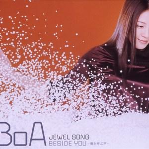 BoA – JEWEL SONG / BESIDE YOU -Boku wo Yobu Koe- (-僕を呼ぶ声-; The Voice That Calls Me) [Single]