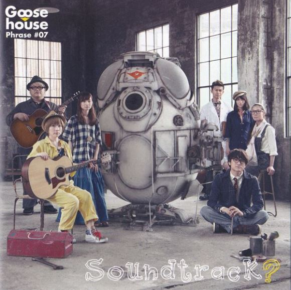 Goose house - Goose house Phrase #07 Soundtrack