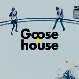 Goose house - Hikaru Nara (光るなら) [720x480 H264 ACC] [PV]
