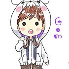Gom (ゴム)