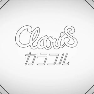 ClariS - Colorful [1280x720 H264 AAC]