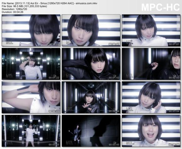 Aoi Eir - Sirius (シリウス)