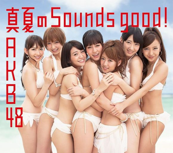AKB48 - Manatsu no Sounds good! (真夏のSounds good!)