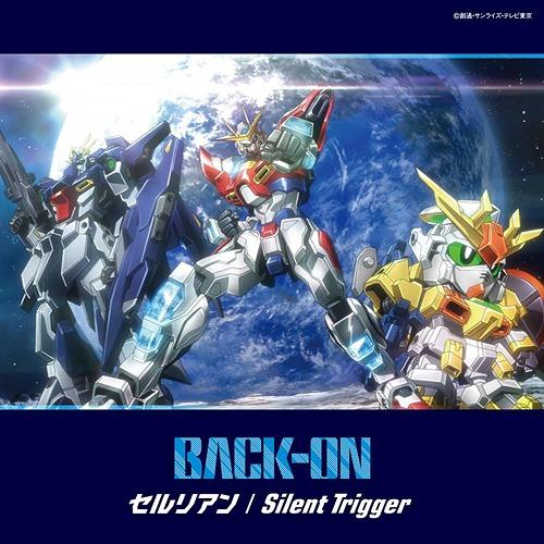 BACK-ON - Cerulean / Silent Trigger (セルリアン)