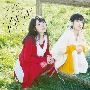 Kanae Ito - Miageta Keshiki (ミアゲタケシキ)
