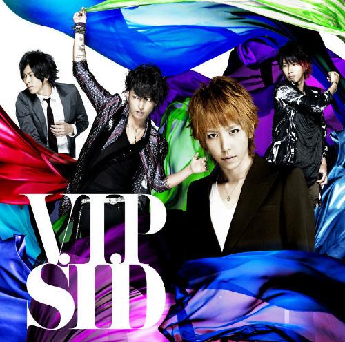 SID - V.I.P