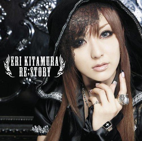 Eri Kitamura - RE;STORY