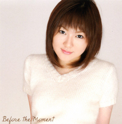 Eri Kitamura - Before the Moment