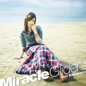 Eri Kitamura - Miracle Gliders