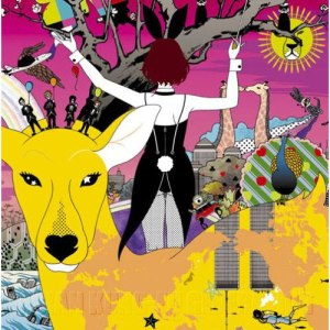 ASIAN KUNG-FU GENERATION - World World World (ワールド ワールド ワールド)