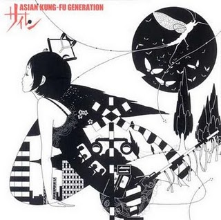 ASIAN KUNG-FU GENERATION - Siren (サイレン)