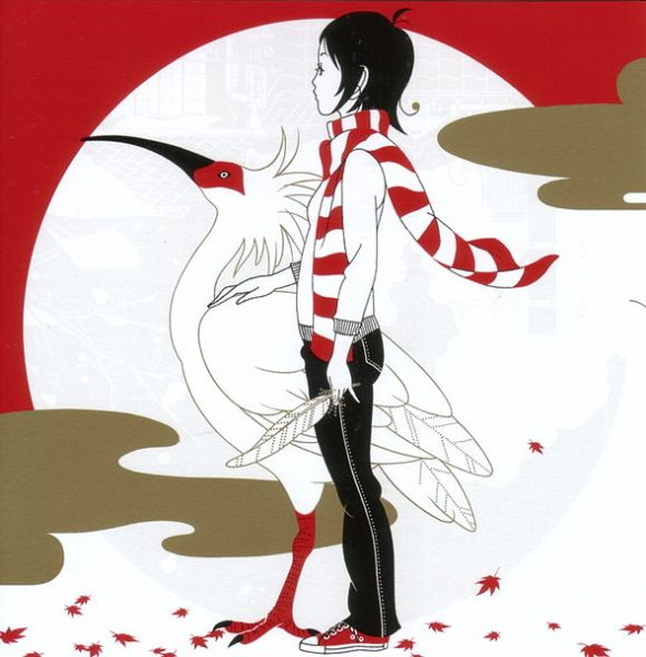 ASIAN KUNG-FU GENERATION - Kimi no Machi Made (君の街まで)