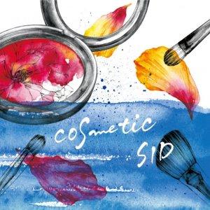 SID - cosmetic