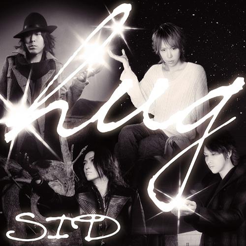 SID - hug