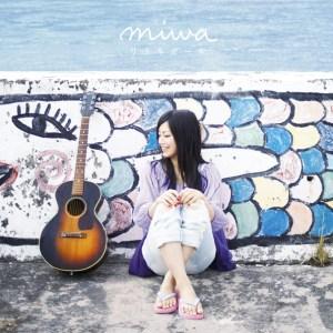 miwa - Little Girl (リトルガール)