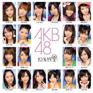 AKB48 - 10nen Zakura (10年桜; 10-Year Cherry Blossoms)