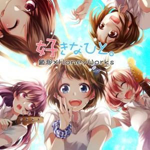 [Album] Sana x HoneyWorks – Suki na Hito [MP3/320K/ZIP][2014.08.17]