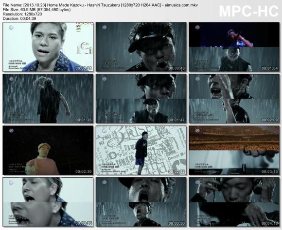 Download Home Made Kazoku - Hashiri Tsuzukeru [720p]   [PV]