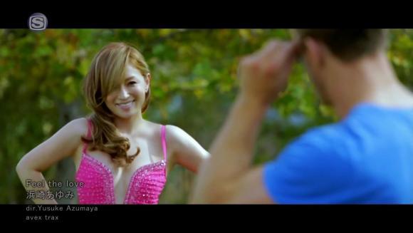 Ayumi Hamasaki - Feel the Love