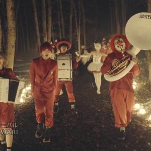 SEKAI NO OWARI – Honou to Mori no Carnival [720p] [PV]