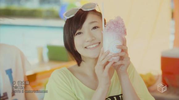 Download i☆Ris - Itazura Taiyou [720p]   [PV]