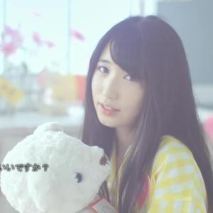 Download Yuka Ueno - Suki ni Nattemo Ii desu ka? [1280x720 H264 AAC] [PV]