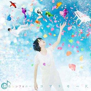 Download Coala Mode. - Nanairo Symphony (七色シンフォニー) [Single]