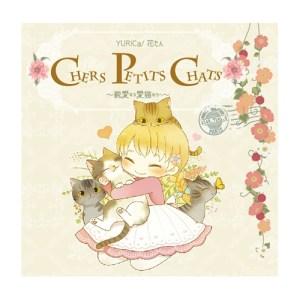 YURICa/Hanatan – Chers petits chats [Album]