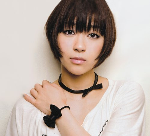 Utada Hikaru - First Love (2014 Remastered Album)