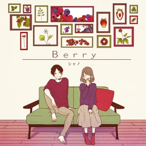 Chano - Berry 40mP feat. シャノ