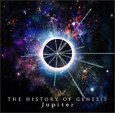 Jupiter - The History Of Genesis