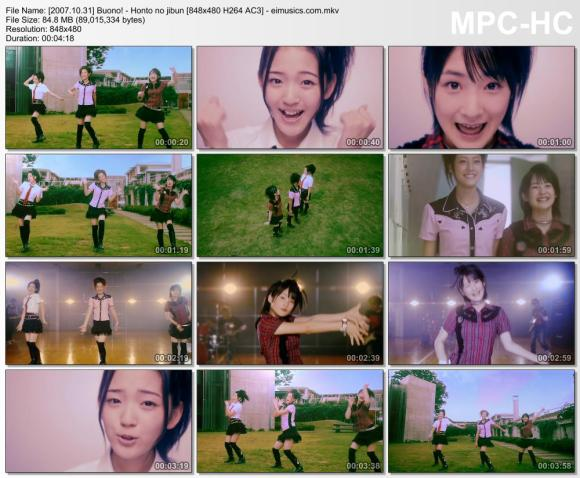Download Buono! - Honto no jibun [480p]  [PV]