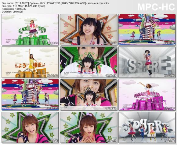 Download Sphere - HIGH POWERED [720p]  [PV]