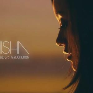 Download AISHA - Kono Koe Karashite feat. CHEHON [1280x720 H264 AAC] [PV]