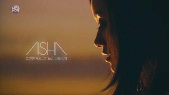 Download AISHA - Kono Koe Karashite feat. CHEHON [720p]   [PV]