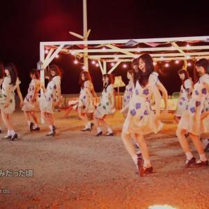 Download Nogizaka46 - Namida ga Mada Kanashimi Datta Koro [1280x720 H264 AAC] [PV]