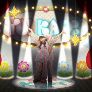 Download YuiKaori - wake up!! [1280x720 H264 AAC] [PV]