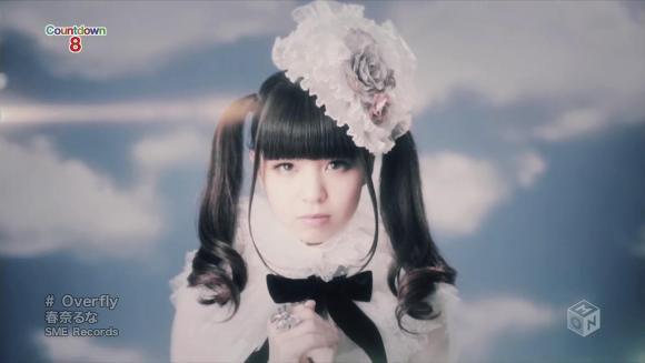 Download Haruna Luna - Overfly [720p]   [PV]