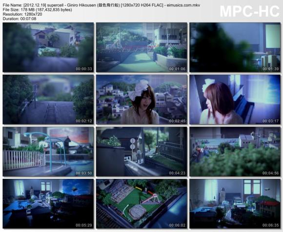 Download supercell - Giniro Hikousen (銀色飛行船) [720p]   [PV]