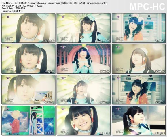 Download Ayana Taketatsu - Jikuu Tours [720p]   [PV]